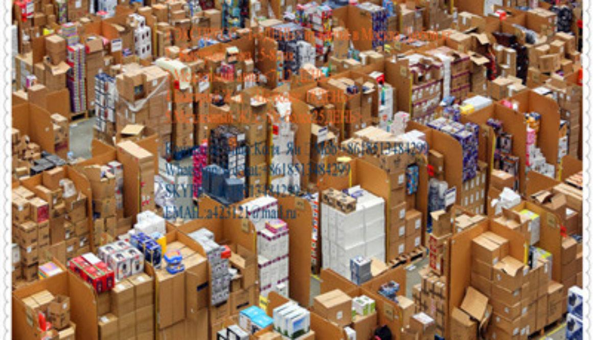 Доставка грузов из Гуанчжоу в Россия